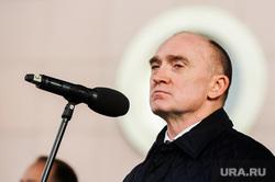 День народного единства в Челябинске, портрет, нимб, дубровский борис, ореол
