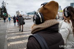 «Электрические прогулки» проект Кристины Кубиш в рамках Уральской биеннале современного искусства. Екатеринбург, пешеходный переход, музыка, наушники, пешеходы, звуки города