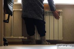 Клипарт на тему отключения отопления. Курган, батарея, отопление, холод, отключение отопления, теплые носки