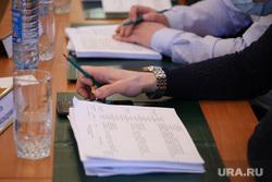 Заседание городской думы. Курган, документы к совещанию, шариковая ручка