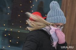Виды Екатеринбурга, зима, ветер, холод