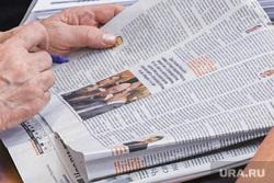 Заседание законодательного собрания Свердловской области. Екатеринбург, читает газету, областная газета