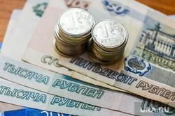 Деньги, рубли. Челябинск, налоги, зарплата, кредит, купюры, монеты, платежи, богатство, нищета, рубли, пенсия, деньги, доход, бедность, расходы, убытки