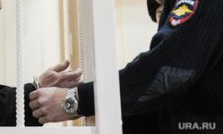 Избрание меры пресечения экс-мэру Евгению Тефтелеву. Челябинск, клетка, решетка, полиция, суд, тефтелев евгений, наручники, конвой