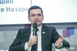 5 Общероссийский Гражданский Форум - 2017. Москва, портрет, яшин илья, жест рукой