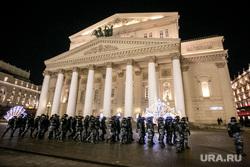 Несогласованная акция протеста после объявления приговора оппозиционеру-блогеру. Москва, театральная площадь, большой театр, полиция, росгвардия, протест, омон, москва, несогласованная акция