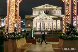 Предновогодняя Москва, вечерний город, большой театр, город москва, новый год, иллюминация, театральная площадь