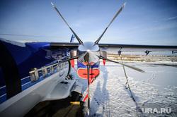 Чешский самолет на УЗГА. ЕКатеринбург, винт, легкая авиация