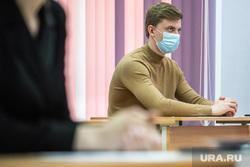 Первые экзамены в рамках основного периода сдачи ЕГЭ. Екатеринбург, егэ, экзамен, медицинская маска, школа, защитная маска, единый государственный экзамен, маска на лицо