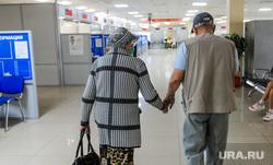 Многофункциональный центр. МФЦ. Челябинск, семья, многофункциональный центр, старики, отношения, пенсионеры, мфц, любовь