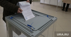 Выборы 2021 пятница 17 сентября. Пермь, урна, урна для голосования, избиратель, выборы 2021