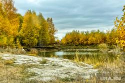 Золотая осень, природа. Челябинск, пруд, бабье лето, золотая осень, водоем, природа