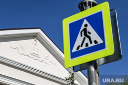 Виды Екатеринбурга, пешеходный переход, зебра, правила дорожного движения, школа, переход дороги, начало учебного года, безопасность детей