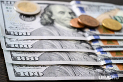 Валюта. Екатеринбург, курс валют, курс валюты, доллары, курс доллара, валюта, сто долларов, доллар