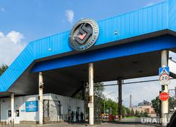 Минэкологии проверило работу ЧЭМК. Челябинск, чэмк, челябинский электрометаллургический комбинат