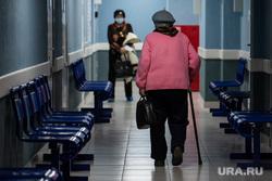 Презентация нового Центра амбулаторной онкологической помощи (ЦАОП). Екатеринбург, пенсионерка, поликлиника, прием у врача, пожилая женщина, здоровье, бабушка, обследование, клиника, больница, пожилые люди