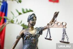 Приговор военному комиссару Андрею Житникову. Магнитогорск, фемида, суд