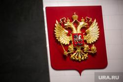 Государственная Дума. Москва, госдума, государственная дума, герб