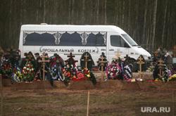 Подборка фотографий в период самоизоляции 28.04.20 в Перми, крест, могила, катафалк, похороны, кладбище