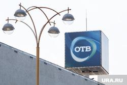 Замеченное в Екатеринбурге. Екатеринбург, телеканал отв