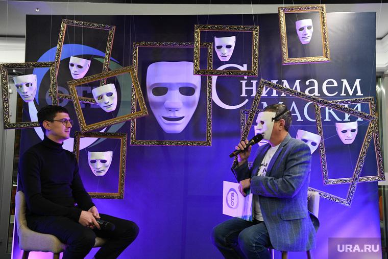 Презентация нового сезона на ОТВ. Екатеринбург