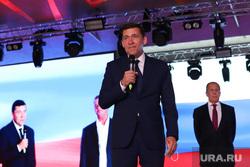 Сергей Лавров в Сималенде. Екатеринбург, куйвашев евгений, сималенд