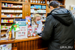 Аптека, противовирусные лекарства. Челябинск, аптека, лекарства, фармацевт