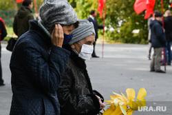 Митинг КПРФ против результатов выборов. Екатеринбург , пенсионеры, осень