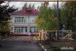 Детский сад в п. Вороновка, по улице Урожайная, 147. Курган, детский сад, вороновка, улица урожайная 147