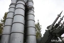 Музей артиллерии Мотовилихинских заводов. Пермь, военная техника, ракета, ракета зенитная, с 300