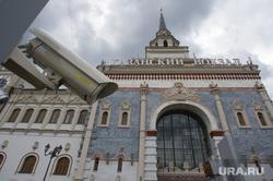 ЖД Вокзалы. Москва, камера, наблюдение, безопасность, казанский вокзал