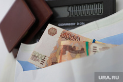 Деньги. Курган, взятка, зарплата, кредит, покупка, долг, капитал, коррупция, экономика, калькулятор, ипотека, конверт, вклады, банкнота, капиталовложение, инвестиции, деньги в конверте, деньги, наличные, купюра, курс рубля, рубли, пачка денег, взятка, подкуп, задолженность, черный нал, вклад, первый взнос