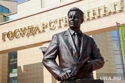 Памятник Петру Сумину. Челябинск, скульптура, сумин петр, памятник петру сумину