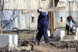 Начало строительства жилого дома по улице Коли Мяготина. Курган, улица коли мяготина, стройка, кирова 98