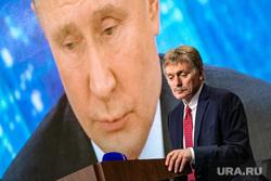 Большая пресс-конференция президента РФ. Москва, песков дмитрий, путин на экране