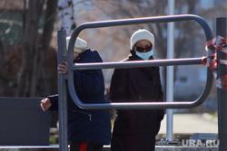 Жители города нарушают режим самоизоляции. Курган , бабушки, женщины, пенсия