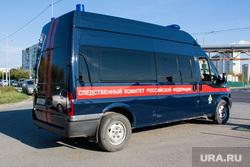 Поисковые работы на месте обнаружения тела Насти Муравьевой. Тюмень, следственный комитет, ск, следственная группа