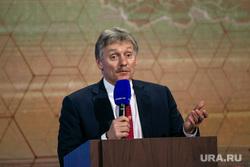 Большая пресс-конференция президента РФ. Москва, песков дмитрий