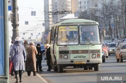 Маршрутные автобусы. Челябинск, автобус, паз, маршрутка