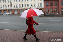 Осенний репортаж. Екатеринбург, зонтик, дождливая погода, дождь, осень, осенняя погода