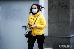 Виды Екатеринбурга, маска, респиратор, виды екатеринбург