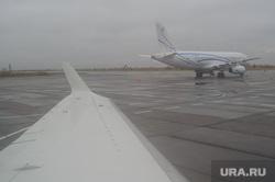 Поселок Тазовский, Новый Уренгой, Ямало-Ненецкий автономный округ, газпром, аэропорт, непогода, крыло самолета, туман