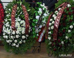 Похороны в Салде. Екатеринбург, венки, прощание с усопшим