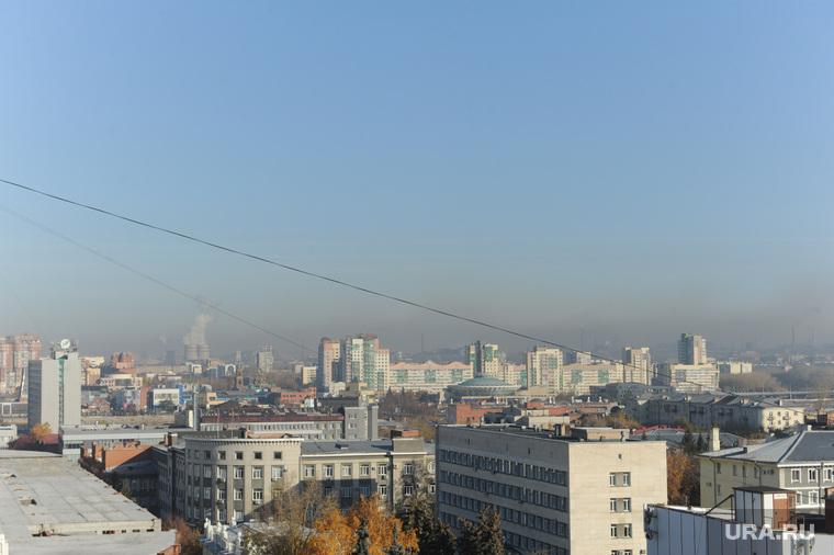 Смог, дым, неблагоприятные метеоусловия. Челябинск