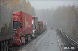 Трасса М5 Дорога Челябинск, снег, пробка, трасса м5, дорога