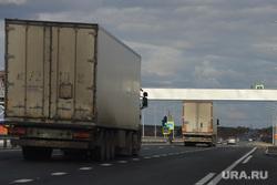 Село Введенское. Курган, фура, трасса иртыш, грузовые машины, трасса курган челябинск