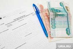 Клипарт Налоговая декларация. Тюмень, ручка, налоги, пять тысяч, тысяча рублей, деньги, налог, тысячная купюра, 3-ндфл, декларация о доходах, 5000