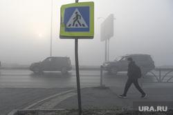 Смог в мкр Солнечный и работа МЧС России на горящем торфяннике. Екатеринбург, задымление, смог, плохая видимость, туман, экология, экологическая обстановка, дым в городе, загрязнение воздуха