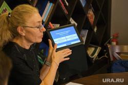 Пресс-конференция, посвященная проведению Всероссийской переписи населения. Екатеринбург , перунова антонина