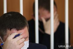 Судебное заседание по уголовному делу бывшего зам губернатора Пугина Сергея. Курган, решетка, преступник, обвиняемый, обвинение, скамья подсудимых, подсудимый, суд, судебный процесс, адвокат, заключенный под стражу
